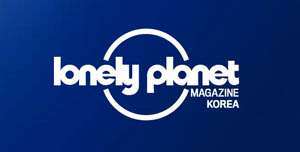 side-lonelyplanet
